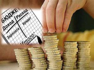 Выработайте у себя правильные финансовые привычки